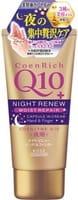 KOSE Cosmeport «Coenrich Q10» Ночной интенсивно увлажняющий крем для рук, с коэнзимом Q10 и экстрактом маточного молочка, 80 г.