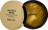 "FarmStay ""24K Gold & Peptide Solution Ampoule Eye Patch"" Гидрогелевые патчи для глаз с 24-х каратным золотом и пептидами, 60 шт."
