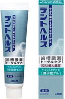 """Lion """"Dent Health Smooth Gel"""" Зубная паста для профилактики опущения, кровоточивости десен и неприятного запаха изо рта, 28 гр."""