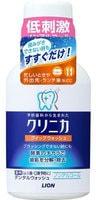"""Lion Зубной эликсир """"Clinica - Быстрое очищение"""" с антибактериальным эффектом, аромат мяты, 80 мл."""