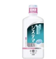 """Lion """"Dentor Systema EX"""" Профилактический ополаскиватель полости рта с антибактериальным эффектом, без спирта, 450 мл."""