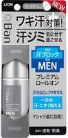 Lion Мужской премиальный дезодорант-антиперспирант, роликовый, ионный - блокирующий потоотделение, без запаха, 40 мл.