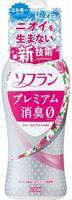"""LION """"Soflan Premium Deodorizer Zero"""" Кондиционер для белья защищающий от неприятного запаха, аромат розовой розы, пиона и туберозы с нотами малины и персик, 550 мл."""