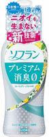 """Lion """"Soflan Premium Deodorizer Zero"""" Кондиционер для белья защищающий от неприятного запаха, сочный и свежий фруктовый аромат, 550 мл."""