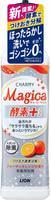 """Lion """"Charmy Magica+"""" Средство для мытья посуды, концентрированное, аромат фруктово-апельсиновый, 220 мл."""