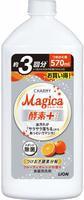 """LION """"Charmy Magica+"""" Средство для мытья посуды, концентрированное, аромат фруктово-апельсиновый, сменная упаковка, 570 мл."""