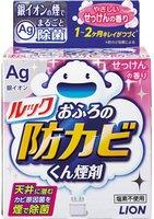 Lion Средство для удаления гибка в ванной комнате, с ароматом мыла - дымовая шашка, 5 гр.