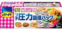 """LION """"Reed Petit Pressure Cooking Bag"""" Пакеты для быстрого приготовления пищи в микроволновой печи. Размер: 205 х 208 мм (рассчитаны на 1-2 порции), 5 шт."""