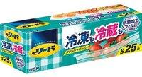 """LION """"Reed"""" Пакет с двойной молнией для длительного хранения и замораживание продуктов и готовых блюд в холодильнике / морозильнике. Размер S (14х16 см), 25 шт."""