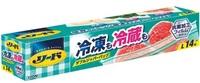 """Lion Пакет """"Reed"""" с двойной молнией для длительного хранения и замораживание продуктов и готовых блюд в холодильнике / морозильнике. Размер L (28,4х26,8 см), 14 шт."""
