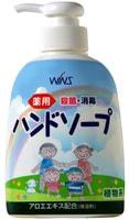 """NIHON """"Wins Hand soup"""" Семейное жидкое мыло для рук с экстрактом Алоэ, с антибактериальным эффектом, 250 мл."""