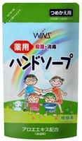 """Nihon """"Wins Hand soup"""" Семейное жидкое мыло для рук с экстрактом алоэ, с антибактериальным эффектом, 200 мл."""