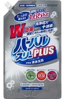 Mitsuei Гель для стирки дезодорирующий, с ферментами, аромат фруктов, 1,65 кг.