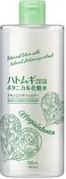 """UTENA """"Magiabotanica"""" Молочный освежающий лосьон для тела, с экстрактами ромашки, василька, липы, бусенника, 500 мл."""