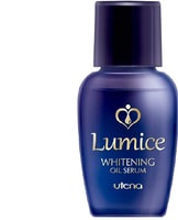 """UTENA """"Lumice"""" Сыворотка на масляной основе выравнивающая и улучшающая тон кожи с витамином С, маслом Жожоба и скваланом, 30 мл."""
