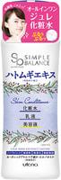 """UTENA """"Simple Balance"""" Комплексный лосьон для утреннего ухода за кожей лица """"3 в 1"""" (лосьон + молочко + сыворотка) с экстрактом бусенника, органическим соком алоэ и аминокислотами (глубоко увлажняющий), 220 мл."""