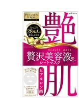 """Utena """"Premium Puresa"""" Косметическая маска для лица с аргановым маслом, гиалуроновой кислотой и ацетилглюкозамином, 4 шт."""