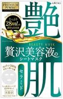 """UTENA """"Premium Puresa"""" Косметическая маска для лица с аргановым маслом, церамидами и сфингозином, 4шт."""