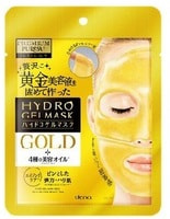 """UTENA Гидрогелевая маска """"Premium Puresa"""" с золотом, маслами аргановым, жожоба и оливковым, 1 шт."""