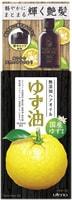 """Utena """"Yuzu-yu"""" Масло цитрусовых для питания волос и кожи головы, 60 мл."""