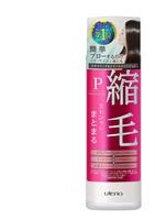"""UTENA Гель """"Proqualite"""" для выпрямления и термоукладки непослушных волос с коллагеном, 175 мл."""