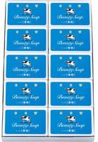 COW «Beauty Soap» Молочное освежающее туалетное мыло с прохладным ароматом жасмина, синяя упаковка, 10 шт. по 85 гр.