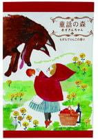 """KOKUBO """"Novopin Fairy Tales"""" Соль для принятия ванны """"Novopin Fairy Tales"""" с ароматом яблока, 50 гр."""