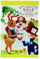 "KOKUBO ""Novopin Fairy Tales"" Соль для принятия ванны с ароматом молока, 50 гр."