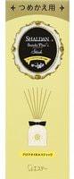 """ST """"Shaldan - Лунное мыло"""" Освежитель воздуха для комнаты, сменная упаковка - наполнитель +палочки, 45 мл."""