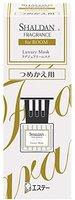 """ST """"SHALDAN - Роскошный мускус ~ Luxury Musk"""" Освежитель воздуха для комнаты, сменная упаковка - наполнитель + палочки, 65 мл."""