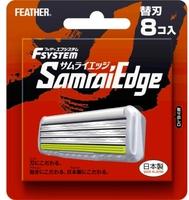 "Feather ""Samurai Edge"" Запасные кассеты с тройным лезвием, для станка ""Feather F-System"", 8 шт."