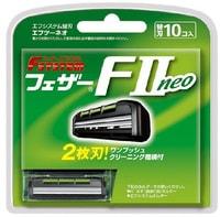 """Feather Запасные кассеты с двойным лезвием для станка Feather F-System """"FII Neo"""", 10 шт."""