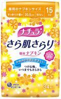 Daio Paper Japan Ежедневные тонкие гигиенические прокладки анатомической формы с мягкой поверхностью (Нормал) - 20,5 см, 34 шт.