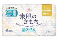 """Daio Paper Japan """"Elis Megami Ultra Slim Mini+"""" Ежедневные ультратонкие особомягкие прокладки, (без крылышек (Мини+), 17 см, 36 шт."""