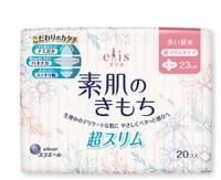"""Daio Paper Japan """"Elis Megami Ultra Slim Normal+"""" Ультратонкие особомягкие гигиенические прокладки, Нормал+, c крылышками, 23 см, 20 шт."""