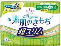 Daio paper Japan «Elis Megami Ultra Slim Maxi» Ультратонкие особомягкие гигиенические прокладки, Макси, c крылышками, 27 см, 18 шт.
