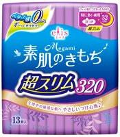 Daio paper Japan «Elis Megami Ultra Slim Super» Ночные ультратонкие особомягкие гигиенические прокладки, Супер, c крылышками, 32 см, 13 шт.