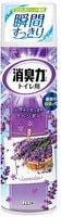 """ST """"Shoushuuriki"""" Спрей-освежитель для туалетов, с антибактериальным эффектом, аромат лаванды, 330 мл."""