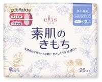 Daio paper Japan «Elis Megami Slim Normal+» Тонкие особомягкие гигиенические прокладки с усиленным впитывающим слоем, без крылышек (Нормал+) 23 см, 26 шт.