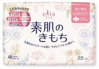 Daio paper Japan «Elis Megami Ultra Slim Normal+» Тонкие особомягкие гигиенические прокладки с усиленным впитывающим слоем, с крылышками (Нормал+) 23 см, 22 шт.