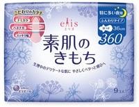 Daio paper Japan «Elis Megami Slim Super+» Ночные тонкие особомягкие гигиенические прокладки с усиленным впитывающим слоем, Супер+, с крылышками, 36 см, 9 шт.