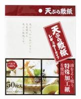 Life-do Салфетки бумажные для абсорбирования масла, 197 мм * 218 мм, 50 шт.