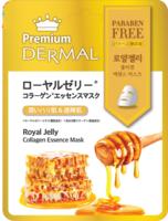 Dermal «Premium Dermal - Королевский нектар» Косметическая маска с коллагеном и экстрактом пчелиного маточного молочка, 25 гр.