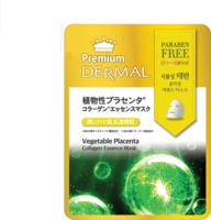 """Dermal """"Premium Dermal - Растительная плацента"""" Косметическая маска с коллагеном и экстрактом листьев дамианы, 25 гр."""