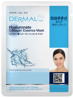 """Dermal """"Гиалуроновая кислота"""" Косметическая маска с коллагеном и гиалуроновой кислотой, 1 шт."""
