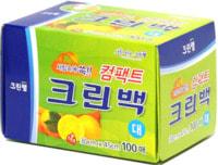 Clean wrap Пакеты фасовочные в коробке с клапаном для отрывания, размер L 30*45 см, 100 шт.