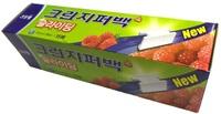 Clean Wrap Плотные полиэтиленовые пакеты на молнии для хранения и замораживания горячих и холодных пищевых продуктов, 21 см*19 см, 15 шт.