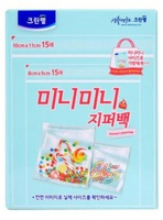 Clean Wrap Плотные полиэтиленовые Мини-пакеты на зип-молнии, 8 см*9 см, 15 шт.