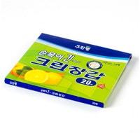 Clean Wrap Перчатки одноразовые полиэтиленовые - Удлинённые, 24 см. на 37 см., 20 шт.