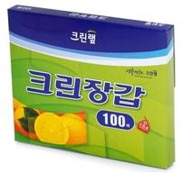 Clean Wrap Перчатки одноразовые полиэтиленовые, 23,5см*28 см, 100 шт.